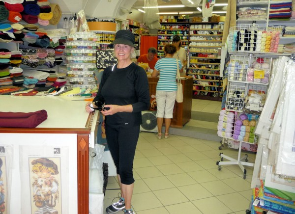 Brenda's Favorite Sewing Shop